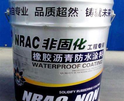 河北非固化橡膠瀝青防水涂料 工地專用非固化涂料