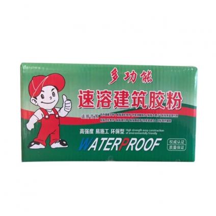 河北廠家供應冷水速溶多功能建筑膠粉高分子強粘力透明防水防漏膠粉
