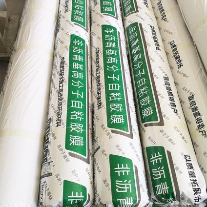 河北非瀝青基自粘膠膜HDPE防水卷材 1.2mm 無砂 國標防水材料