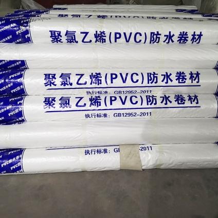 河北聚氯乙烯(PVC)防水卷材 1.2mm帶布企標防水卷材